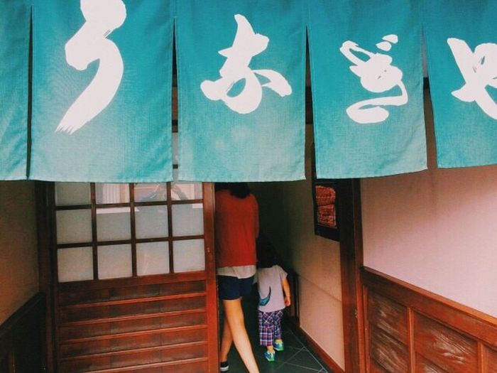 Discover Your City Shootermag Shootermag_japan The Places I've Been Today Asian Culture We Are Family Turquoise By Motorola Brunch Around The World Snapshots Of Life My Country In A Photo The Shop Around The Corner