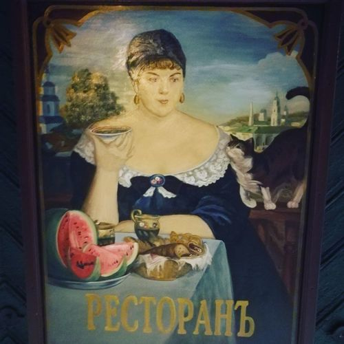 Купчиха за чаем Old-fashioned Window Close-up Herbal Tea