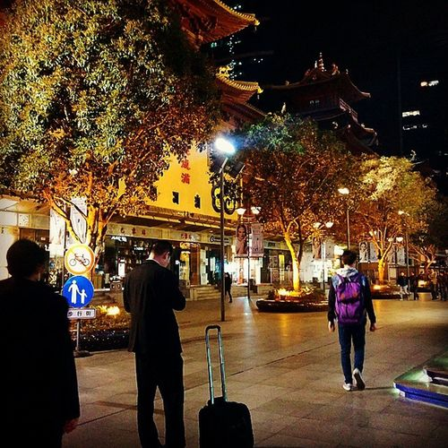 Shanghai Jing 'anTemple