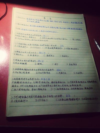 补作业的命呐? Studying