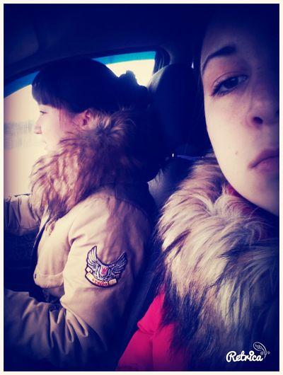 едемдомой с сестрой:* Машина