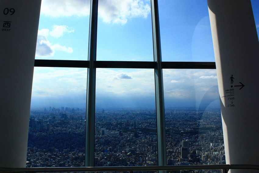 Battle Of The Cities Window City Tower Tokyo Japan Architecture Town 2015
