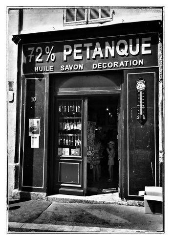 Marseille en N&B NEM Black&white Blackandwhite Provence NEM Street