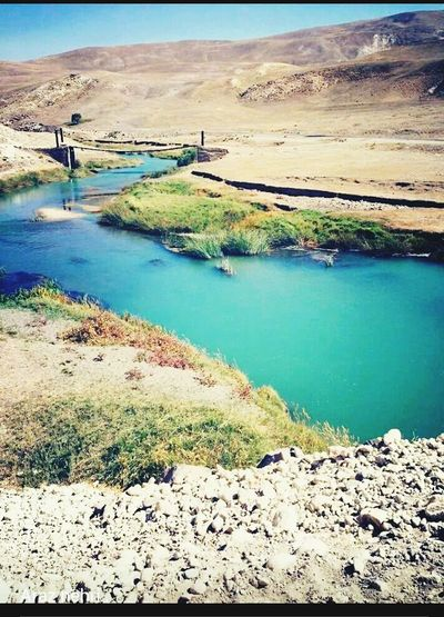 Araz nehri.