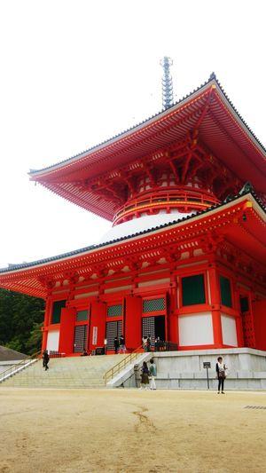 Kouyasan Japan Temple