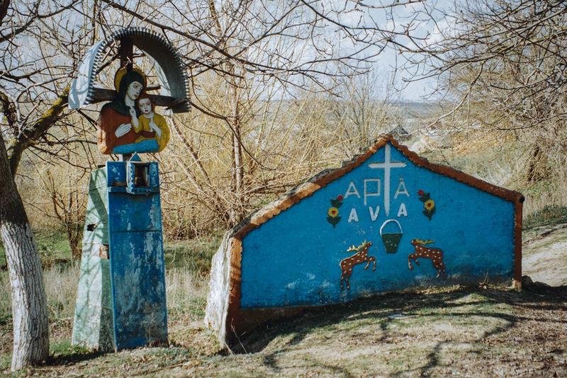 Water source in the Plop-Stiubei village.  Moldova Cross Folks Anthropology Source Visualanthropology  First Eyeem Photo