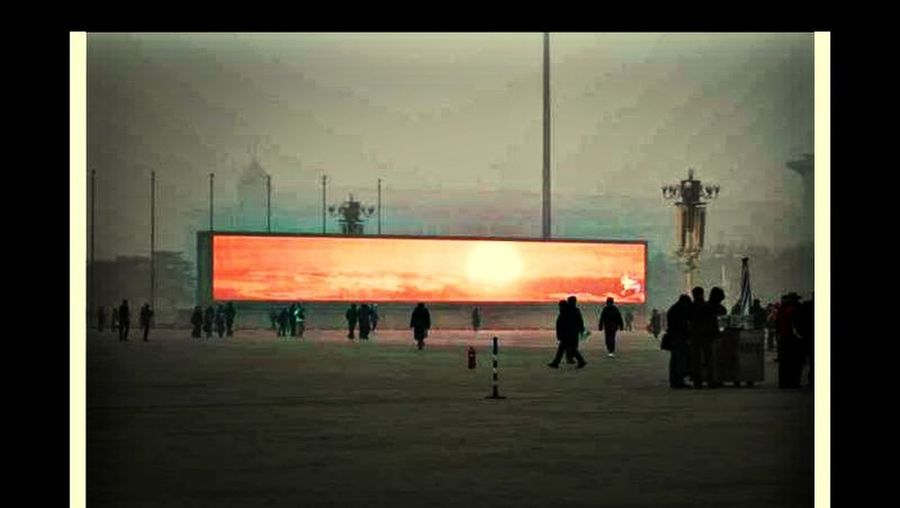 Sunrise in Bejing via Screen as of pollution