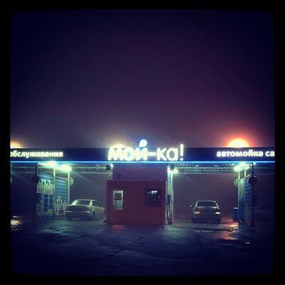 Imoyka Rostovdon работа Как же она прекрасна в ночное время суток