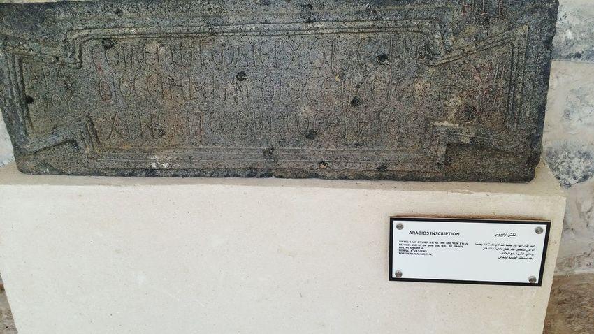 """""""أيها المارّ من هنا.. كما أنت الآن كنتُ أنا، وكما أنا الآن ستكون أنت، فتمتّع بالحياة لأنك فانٍ"""". Um Qais Museum Irbid Today :) Taking Photos EyeEm Text Close-up Message"""