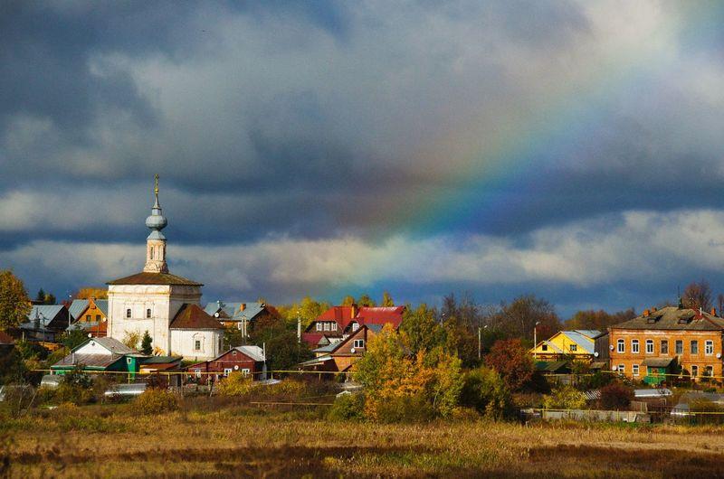 Rainbow in Suzdal, Russia. Russia Suzdal Golden Ring Of Russia Russian Church Russian Architecture Churches Russian Nature Rural Rural View Rural Scene Rainbow Church
