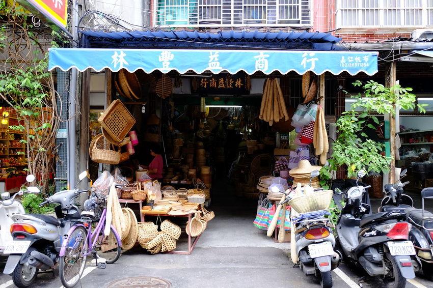 台北、迪化街 Dihuastreet Fujifilm Fujifilm X-E2 Fujifilm_xseries Taipei Taipei,Taiwan Taiwan Travel Photography Traveling XF18-55mm 台北 台湾 台湾旅行 臺北 臺灣 迪化街