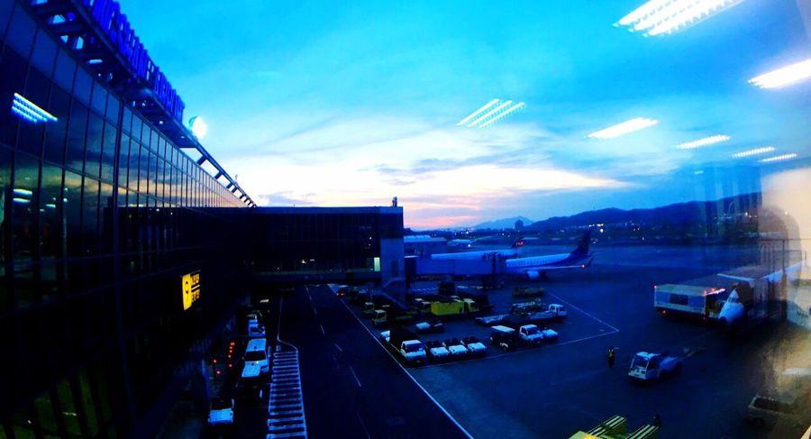 Ankunft auf Taipei-Flughafen.
