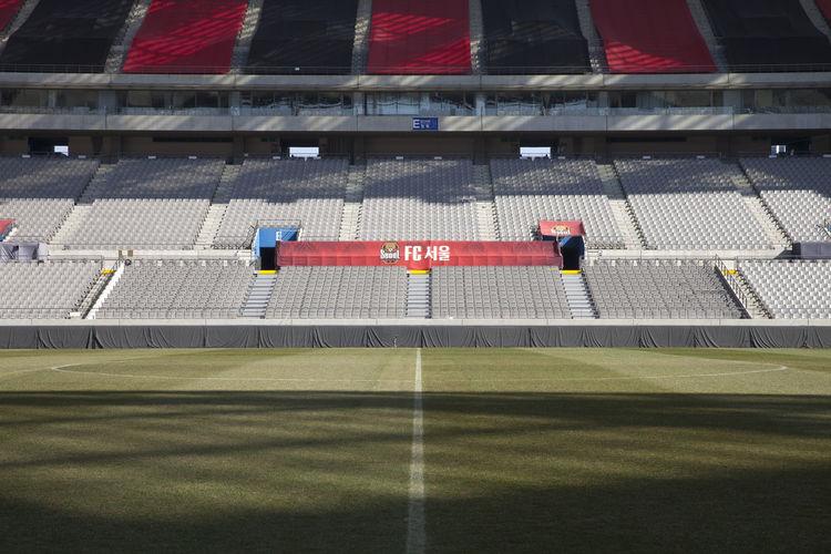 Fc Seoul Football Stadium Sangam Worldcup Stadi Sports Stadium
