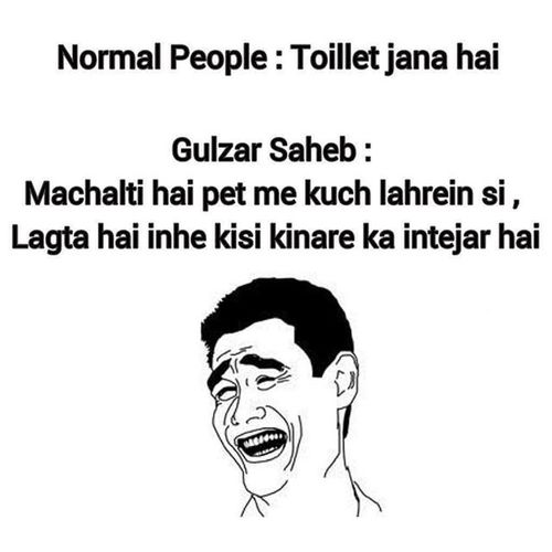On the lighter Note😂 Gulzar Lyrics Funny