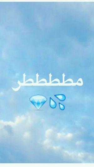 Hadeel_134