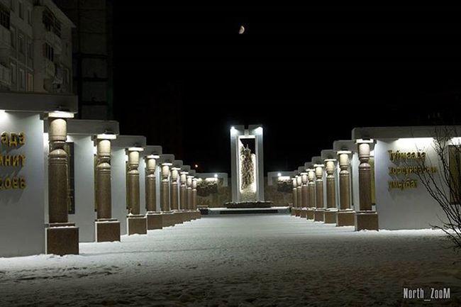 Northzoom Canon1100d Ykt14 Yakutsk фото зима Якутск холодно VSCO Sakha республика саха Instagood Instaykt Vscocam Vscogood сахасирэ Yakutsk Ночь @fotografii_yakutska Fotografii_yakutska