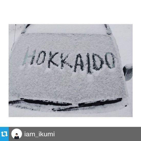 I respect her. Ikumi