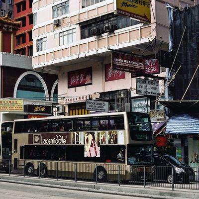 China HongKong Trip Travel Cymera Cymeraapp Nikon NikonFM2 Film Filmstagram Filmphotography VSCO Vscocam Vscofilm Road City