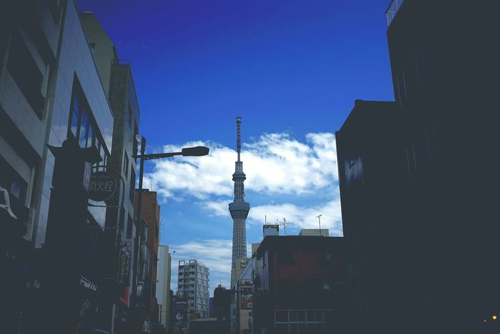 Japan Photos Tower Taking Photos Travel Clouds And Sky RePicture Travel Streetphotography Light And Shadow Walking Around The City  Streamzoofamily Ultimate Japan Cloudpark