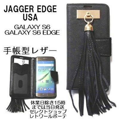 セレクトショップレトワールボーテ Facebookページ Galaxys6edge Galaxycase Internationalshipping レトワールボーテ Galaxyケース Iphonecase レザーカバー Leathercase Galaxys6 海外発送 手帳型カバー Black White Background Eyeglasses  No People