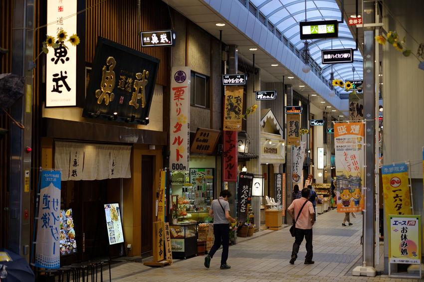 Cityscape Dogo Onsen FUJIFILM X-T2 Japan Japan Photography Matsuyama-shi Fujifilm Fujifilm_xseries Matsuyama Street Street Photography Streetphotography X-t2 愛媛 道後温泉 道後温泉本館 道後温泉本館 (dogo Onsen)