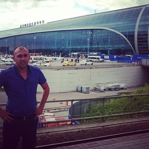 Прилетелв Москву