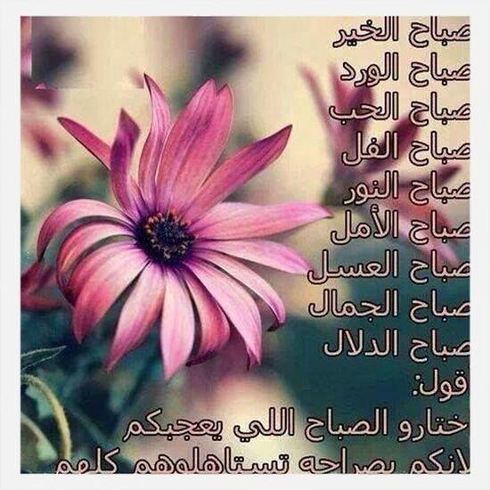 Salam Getting Medicine