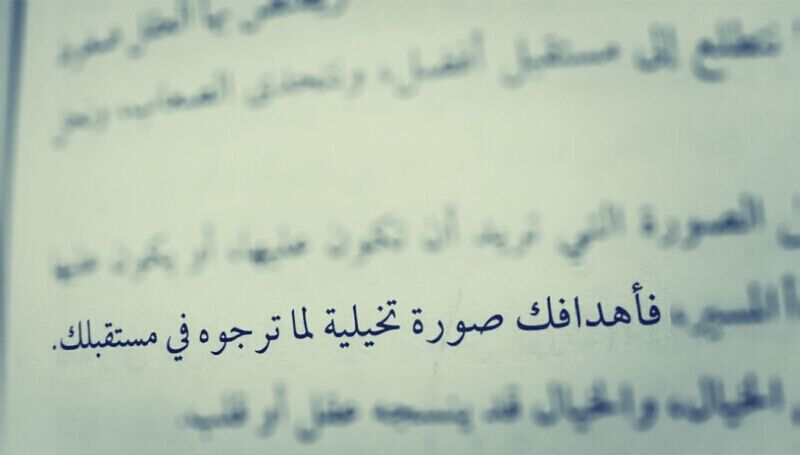 Quote Reading A Book Book Quotes اقتباس