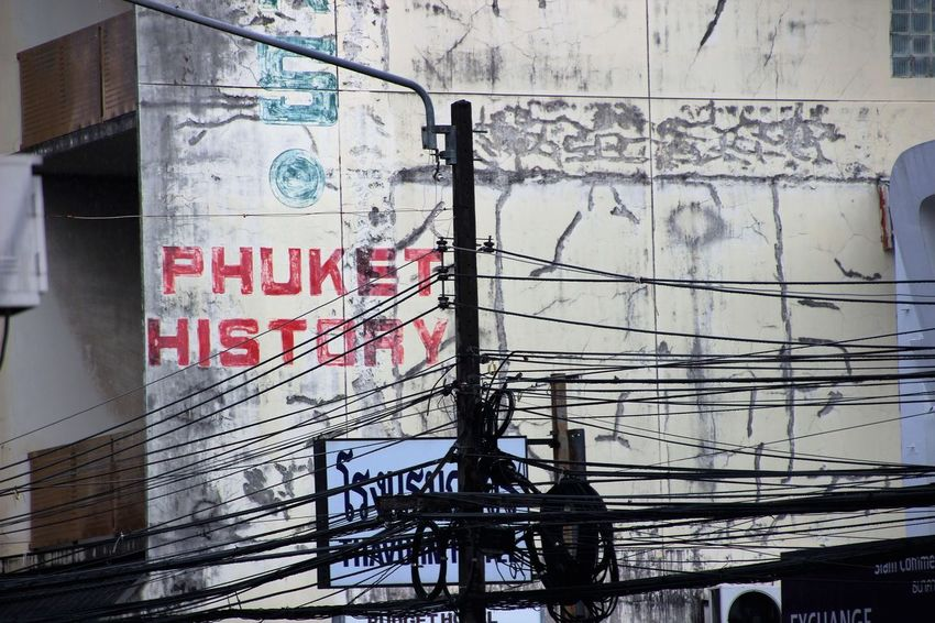 Abandoned Architecture Building Exterior Built Structure Cable Communication Day Electricity  Electricity Pylon No People Outdoors Phuket Old Town Power Line  Text