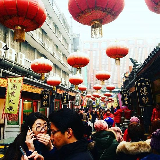 China Beijing Wanfujing Smombies