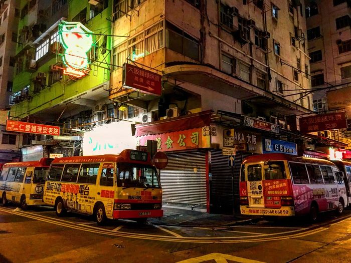 City Architecture Building Exterior Street City Street Built Structure City Life Transportation Outdoors No People Day MonKok