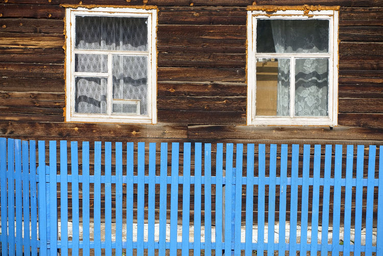 View of closed window outdoors