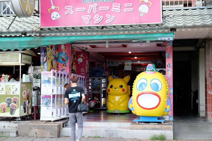 淡水にて Damshui Danshui Fujifilm Fujifilm X-E2 Fujifilm_xseries Taiwan Travel Photography Traveling XF18-55mm 台湾 台湾旅行 海外旅行 淡水 臺灣
