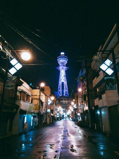 Illuminated City Sky