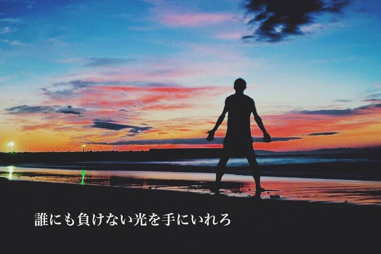 EyeEm Sunset Silhouette Sky Beach Nature Beauty In Nature Lifestyles Landscape Light And Shadow Silhouette_collection Sea Vacations Water Beautiful Nature Japan Low Angle View Silhouette Plant