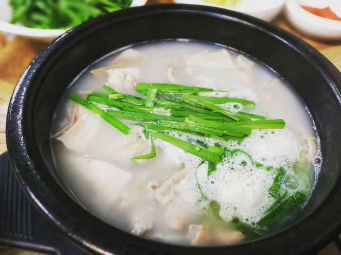 돼지국밥 해장 국물 First Eyeem Photo Korean Food