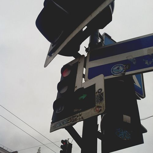 светофор Redlight
