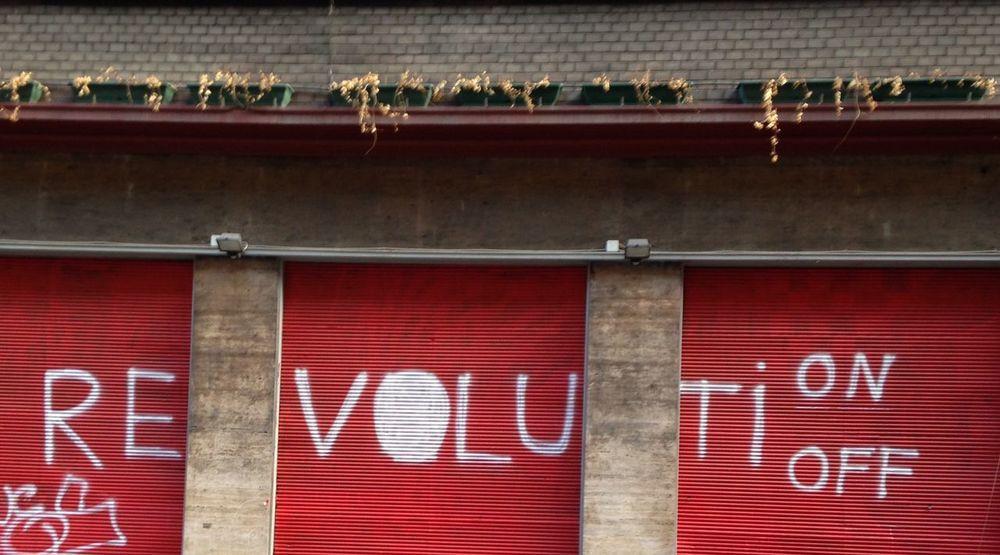 Revolution Revolutioff Street On The Street Redwhite Material