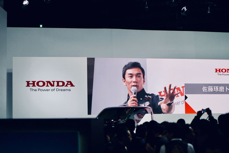 Today's Face Racing Driver Takuma Sato : Talk event at Honda Stage, Tokyo Big Sight Today afternoon 15:18 ( Japan Standard Time ) de Good Night Today's Hot Look Face Of EyeEm Indianapolis 500 October 2017 Tokyo Motor Show 2017 Tokyo Today Communication Famous People Front View Indoors  Large Group Of People People Real People 東京モーターショー2017