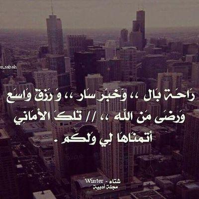 امين . صباح_الخير