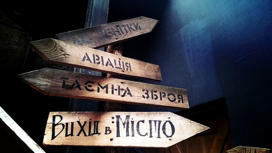 LvivUkraine Vhid Y Misto