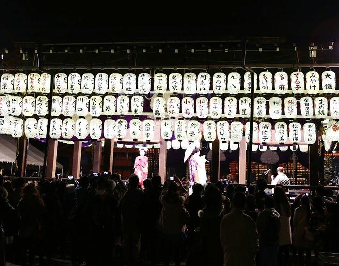 京都 芸者 kyoto,japan kyoto geisha girl night event dance