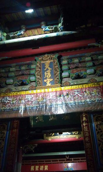 廟宇 Night Tainan 古蹟 臺灣 台南 散步 赤坎樓 府城 Taiwan