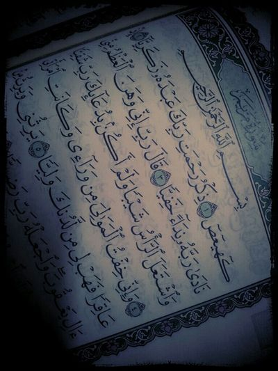 Quran Mary, Peace Be Upon Him