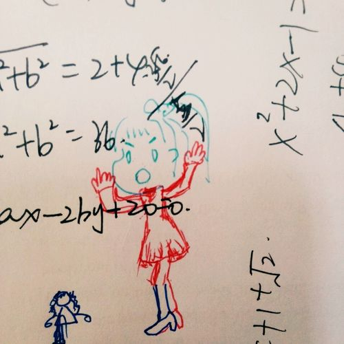 Getting Creative Draft My Deskmate Cute Girl