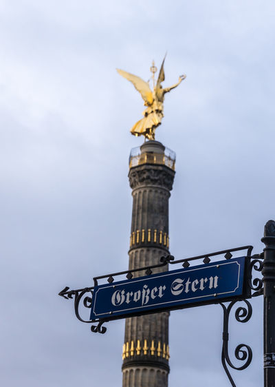Architecture Arts Culture And Entertainment Berlin Photography Berliner Ansichten Built Structure City Cultures Day Gold Gold Colored Großer Stern No People Outdoors Sculpture Siegessäule  Sky Statue Street Sign Tradition Travel Travel Destinations Urban Exploration