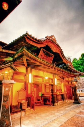 Japan Matsuyama-shi Matsuyama Shikoku Dougoonsen Japanese Onsen Japanese Architecture