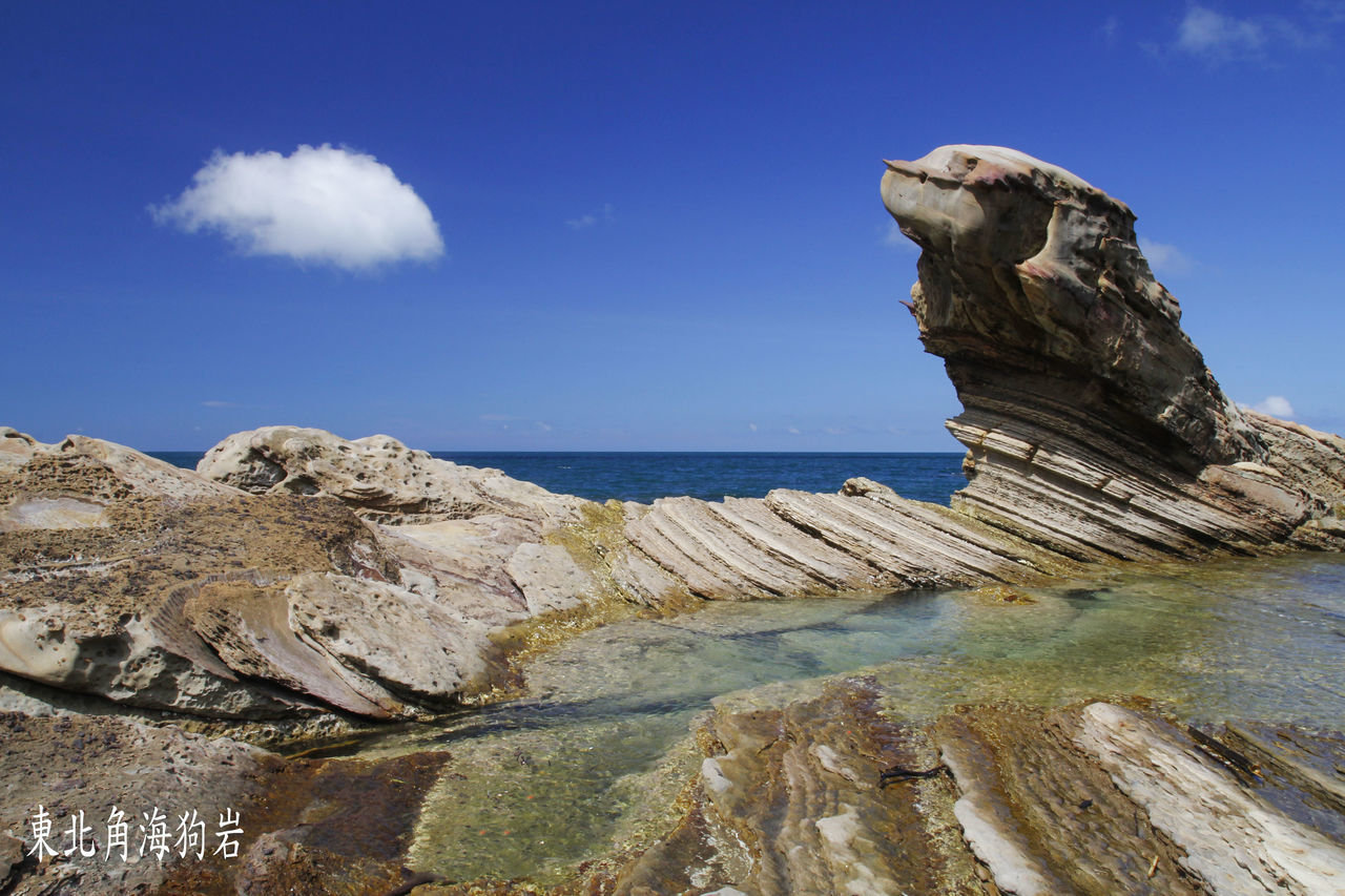 rock - object, sky, nature, rock formation, sea, water, beauty in nature, day, scenics, outdoors, tranquility, tranquil scene, cloud - sky, no people, horizon over water