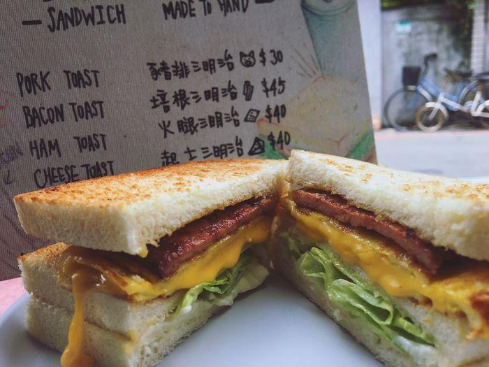 初日三明治🥪 Xindian Taipei Taiwan Breakfast 初日三明治 三明治 Food And Drink Food Freshness Close-up Ready-to-eat Sandwich Bread First Eyeem Photo