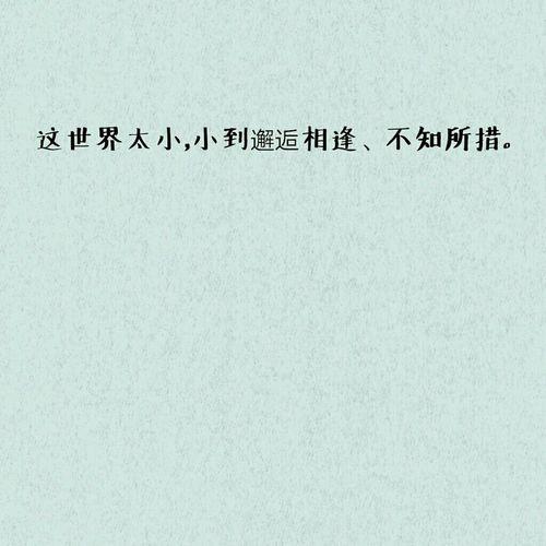 初心 First Eyeem Photo